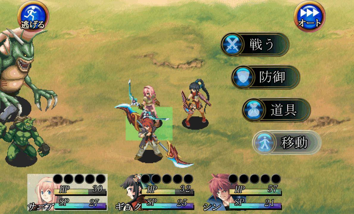 ソウル オブ デーヴァ androidアプリスクリーンショット1