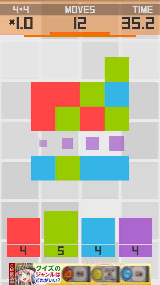 Squared: Sliding Blocks Puzzle androidアプリスクリーンショット1