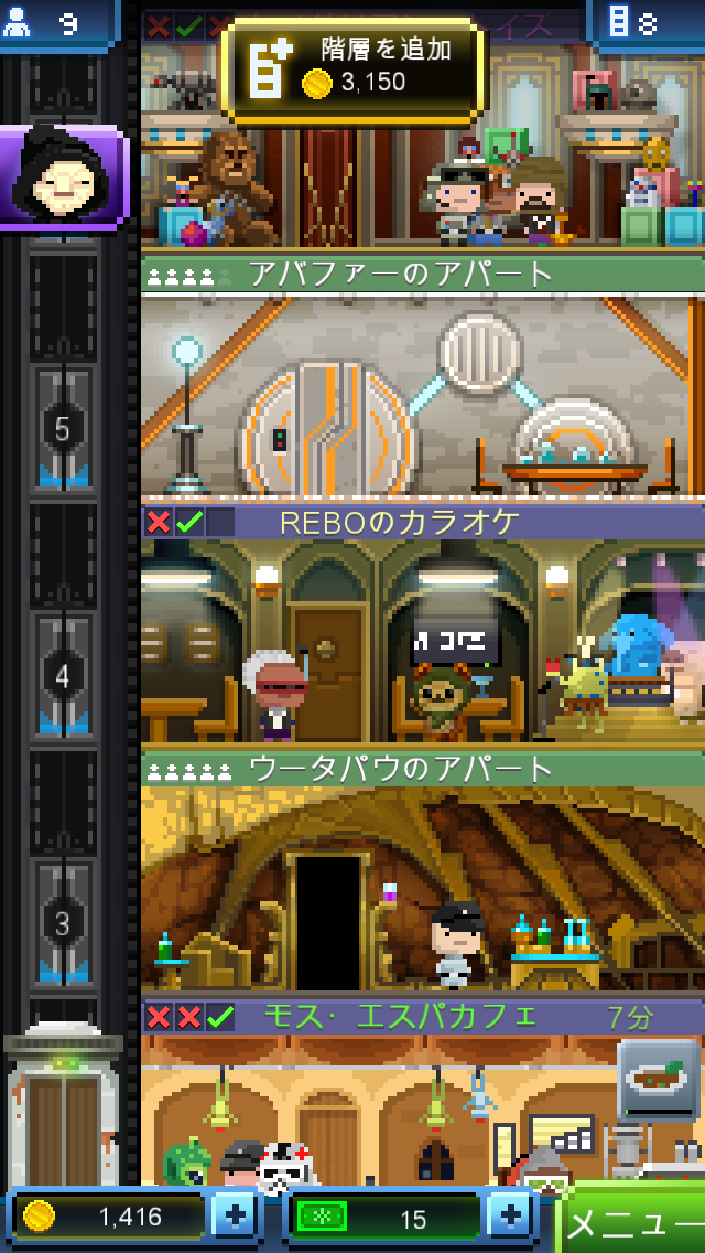 Star Wars: Tiny Death Star androidアプリスクリーンショット1