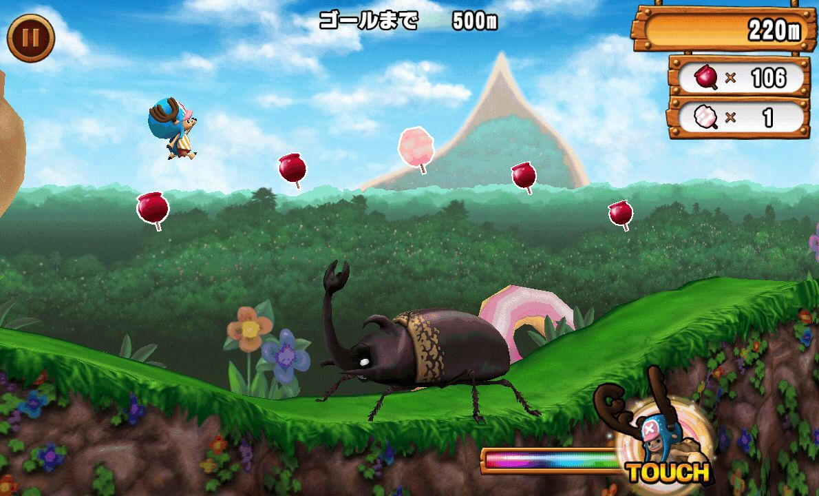 ONE PIECE RUNNING Chopper androidアプリスクリーンショット1