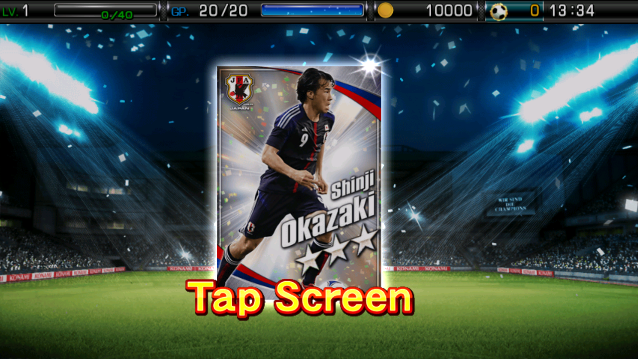androidアプリ ワールドサッカーコレクションS攻略スクリーンショット6