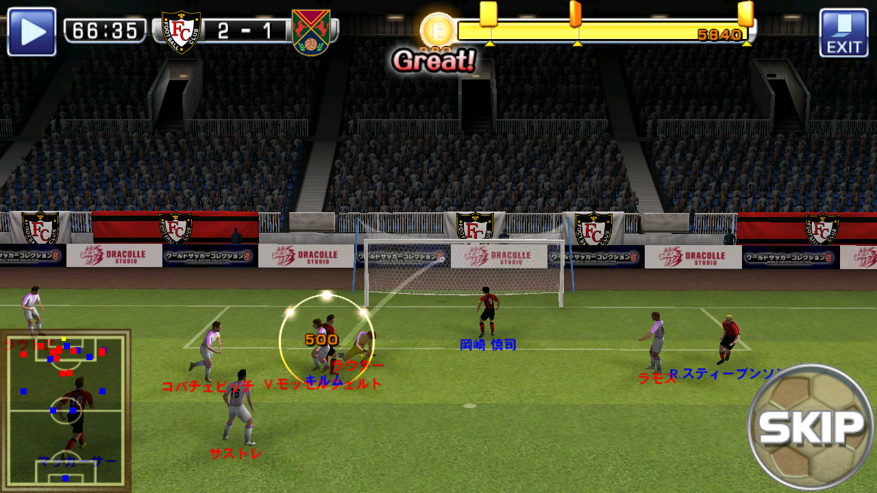 ワールドサッカーコレクションS androidアプリスクリーンショット1
