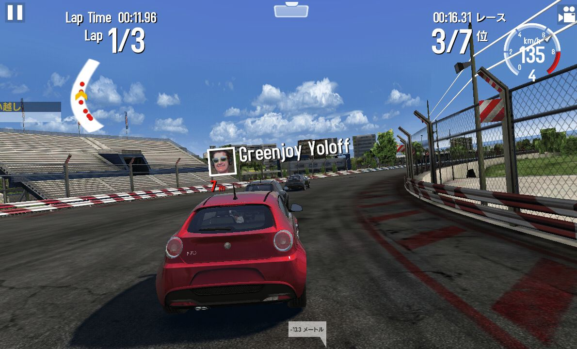 androidアプリ GTレーシング2:The Real Car Experience攻略スクリーンショット3