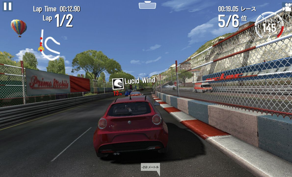 androidアプリ GTレーシング2:The Real Car Experience攻略スクリーンショット4