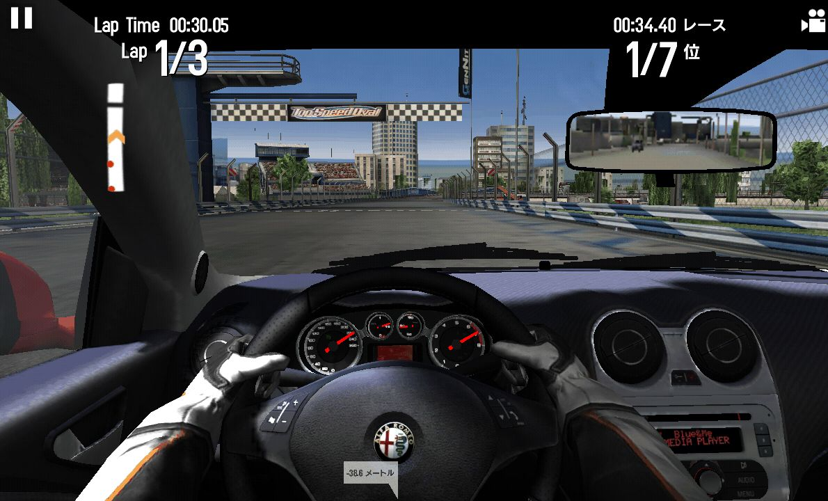 GTレーシング2:The Real Car Experience androidアプリスクリーンショット2