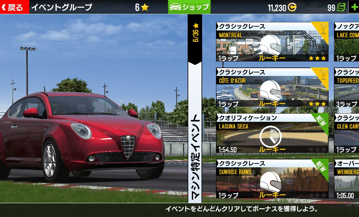 GTレーシング2:The Real Car Experience androidアプリスクリーンショット3