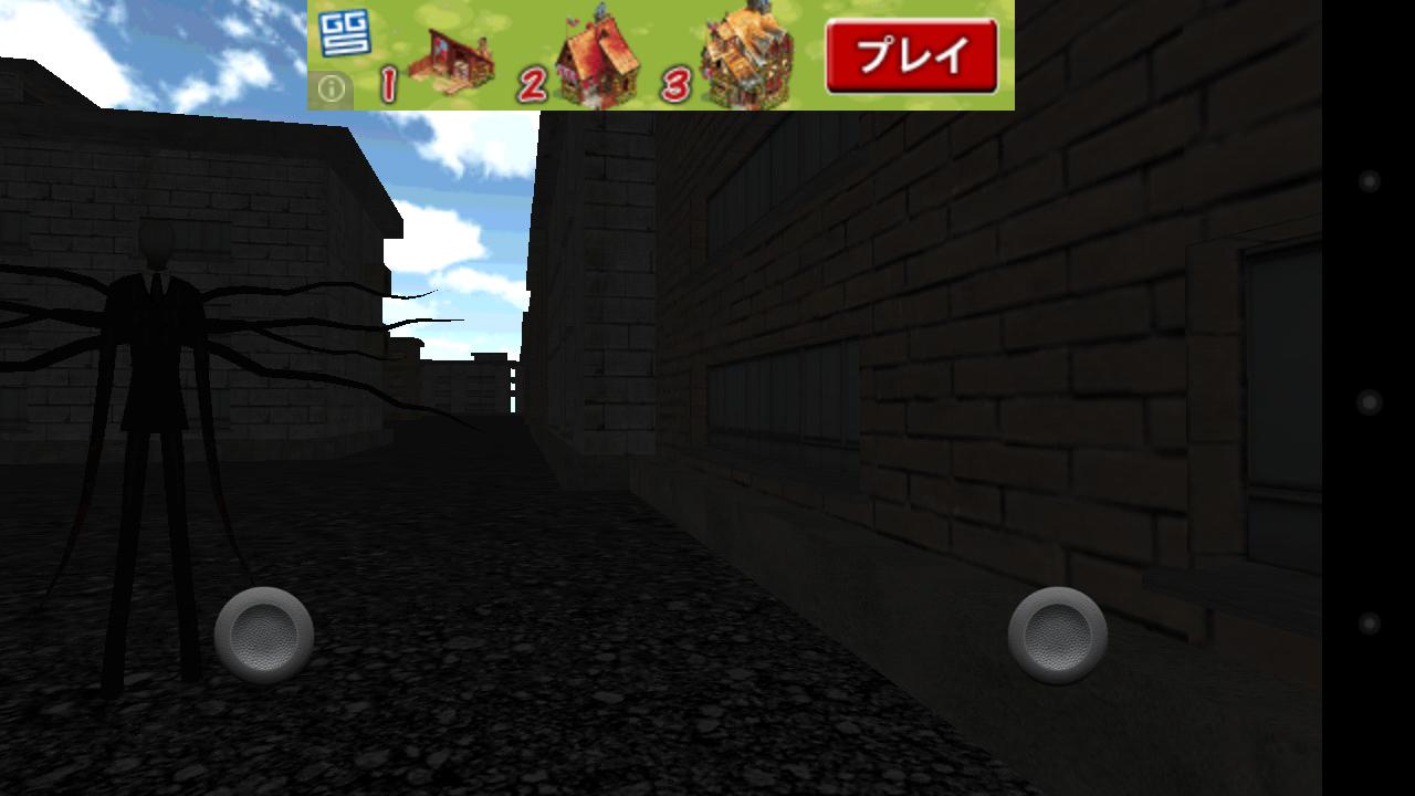 Urban Daylight Slenderman androidアプリスクリーンショット1