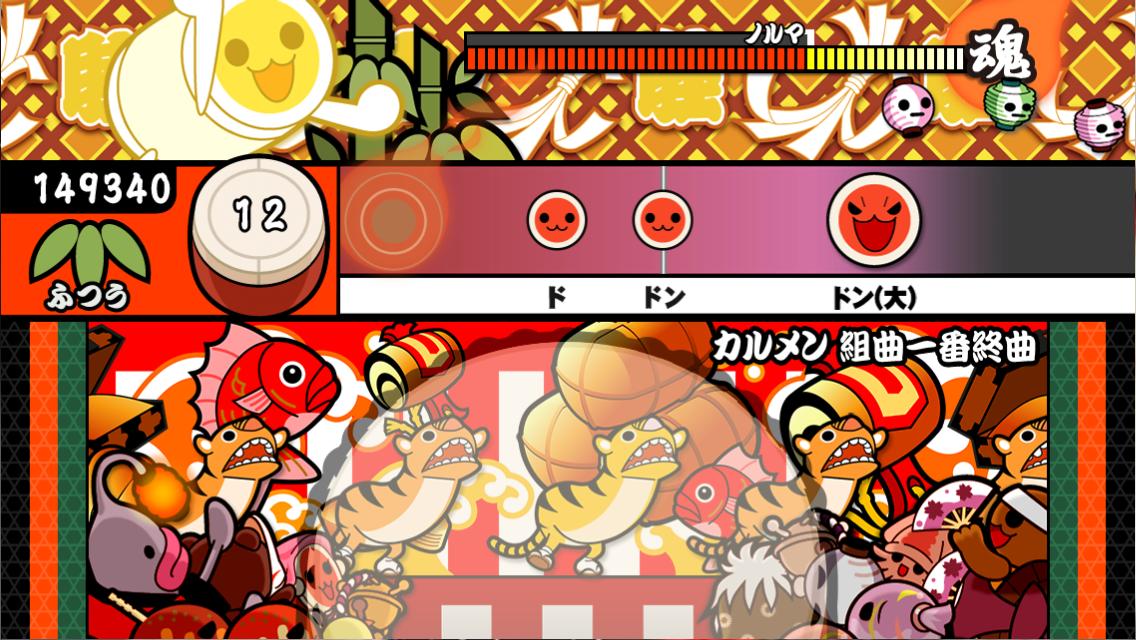 太鼓の達人プラス androidアプリスクリーンショット3