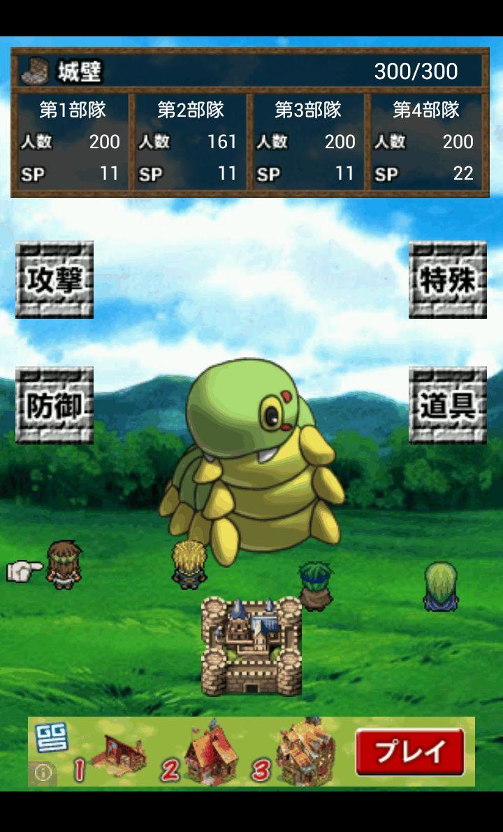 防衛RPG androidアプリスクリーンショット1