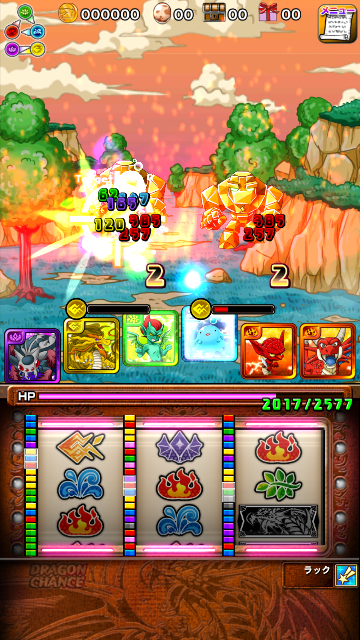 ドラゴンセブン(ドラ7) androidアプリスクリーンショット1