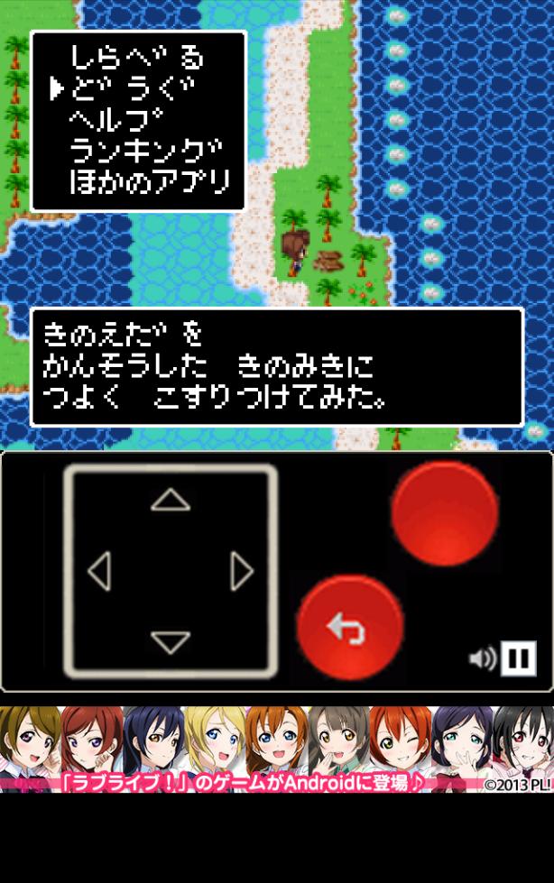 無人島脱出III androidアプリスクリーンショット3