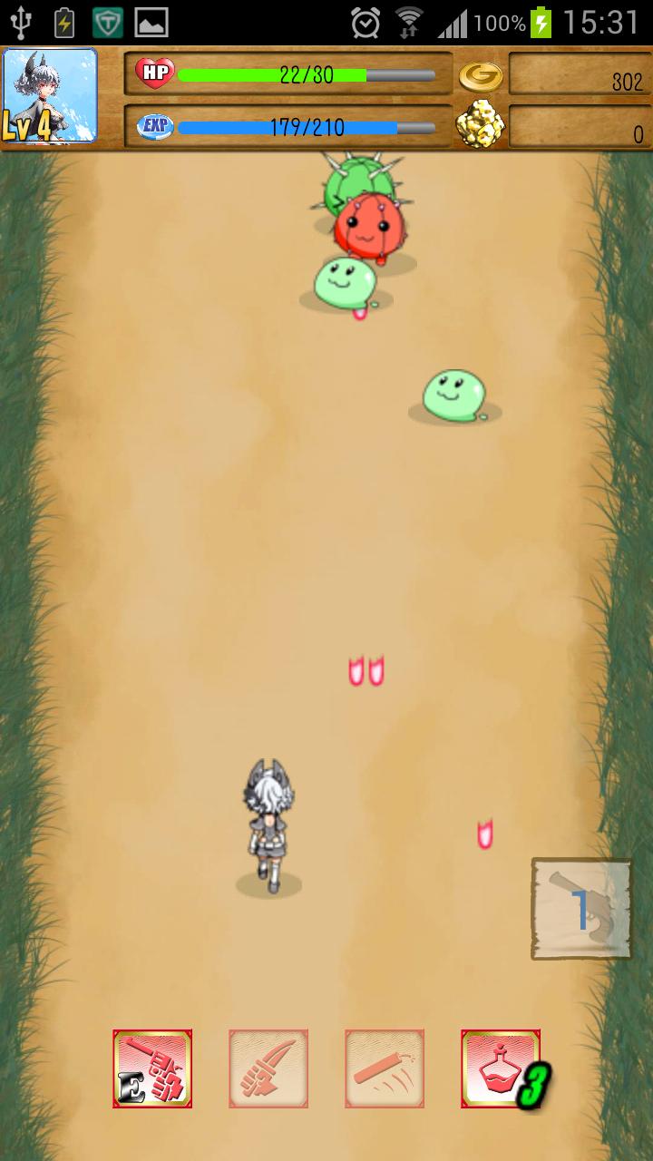 暁の銃士~バトルウエスタン~ androidアプリスクリーンショット1