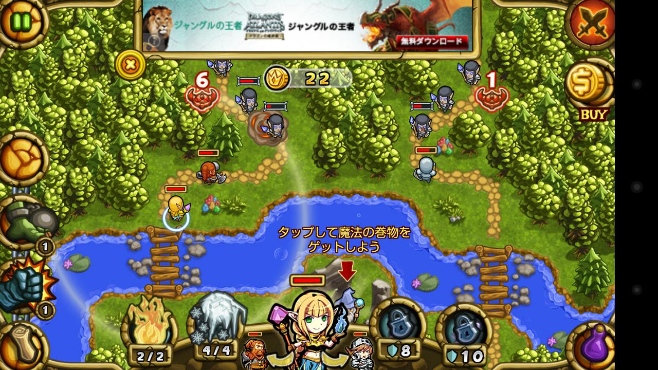 剣とエルフとドワーフの王国 androidアプリスクリーンショット1
