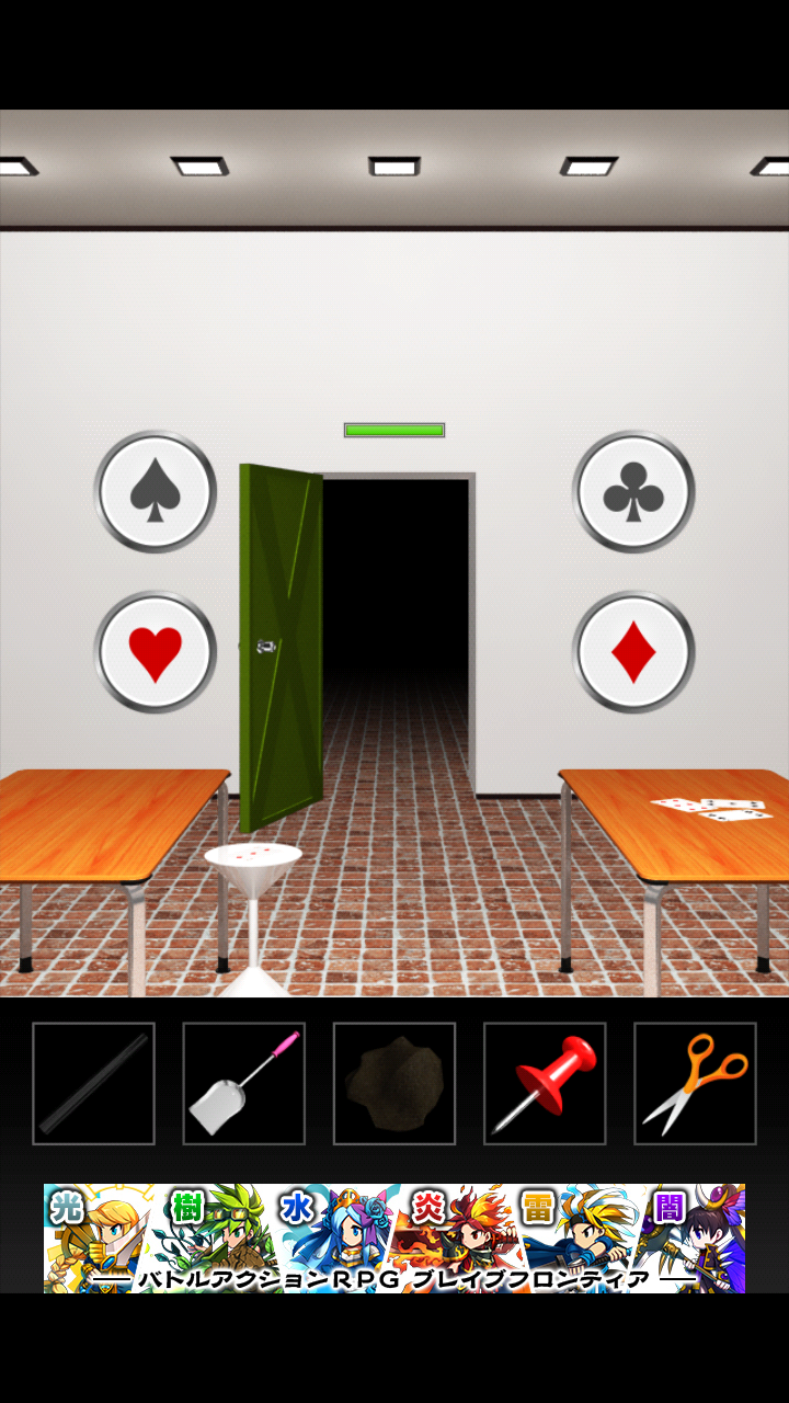 DOOORS3 androidアプリスクリーンショット1