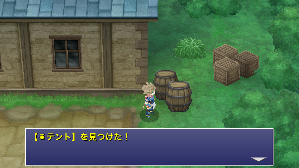 FINAL FANTASY IV: THE AFTER YEARS -月の帰還- androidアプリスクリーンショット3