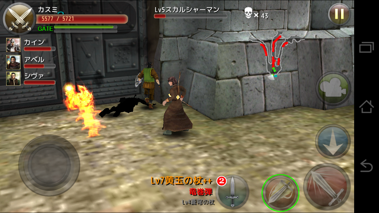 Defenders: Heart Breaker 外伝 androidアプリスクリーンショット2