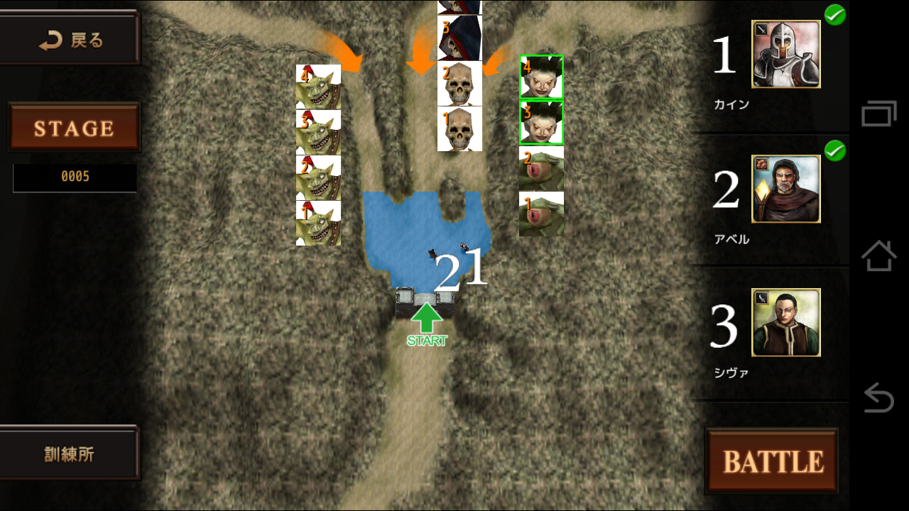 Defenders: Heart Breaker 外伝 androidアプリスクリーンショット3