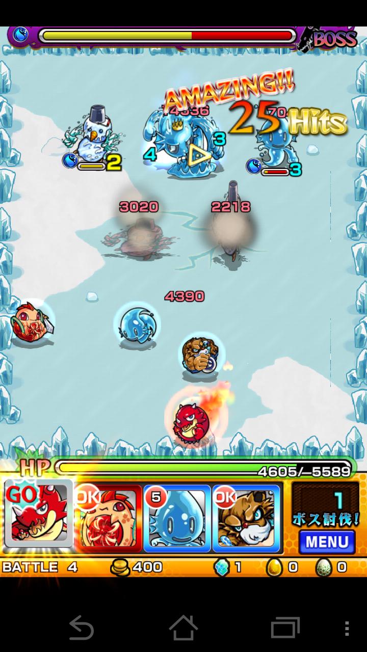 モンスターストライク androidアプリスクリーンショット3