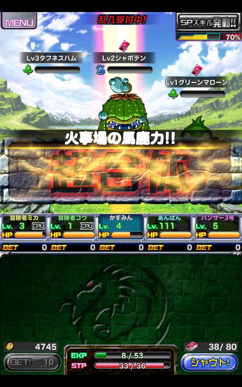 ドラゴンポーカー androidアプリスクリーンショット2