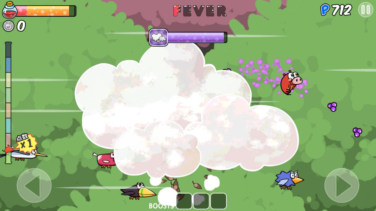 豚、空を飛ぶ androidアプリスクリーンショット1