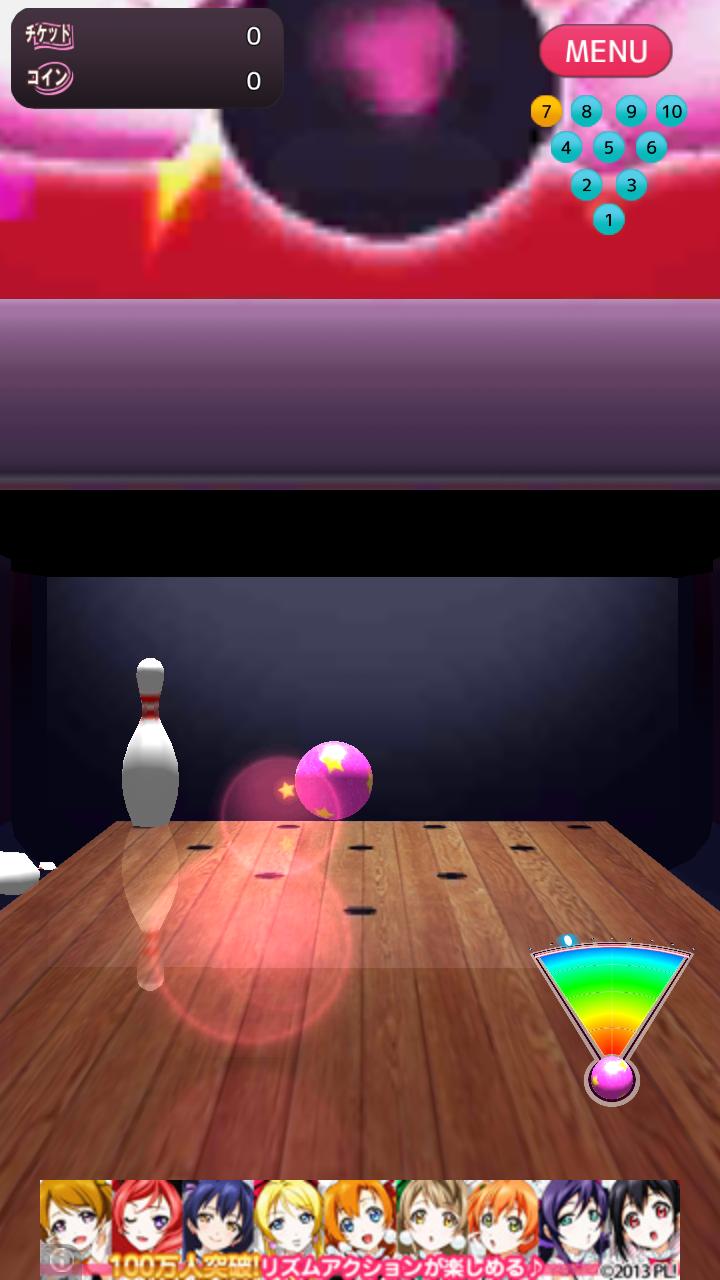 androidアプリ ぼうりん☆攻略スクリーンショット5