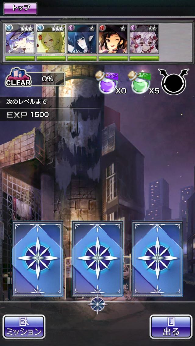 Devil Maker Tokyo androidアプリスクリーンショット1