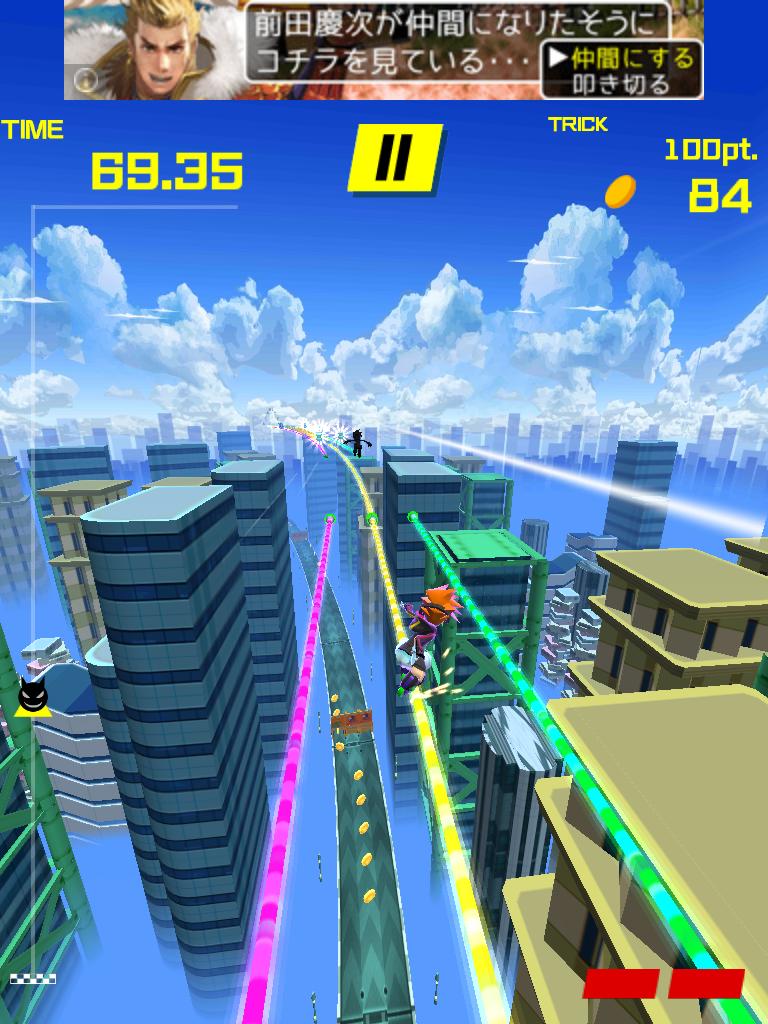 音速スケーターズ! androidアプリスクリーンショット1