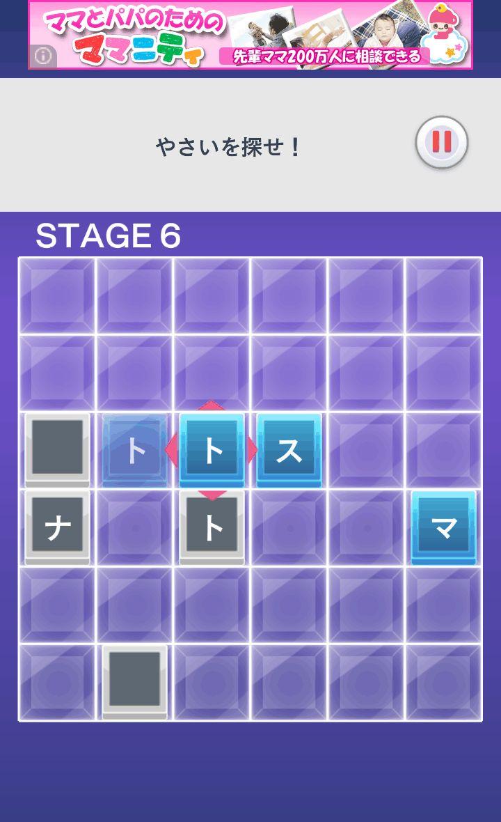 脱出クイズルーム! androidアプリスクリーンショット1