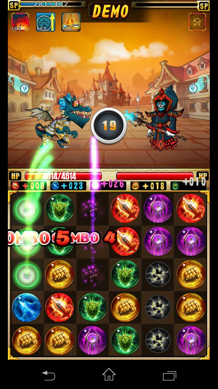 ドラゴン ギルド: バトルコンバット androidアプリスクリーンショット1