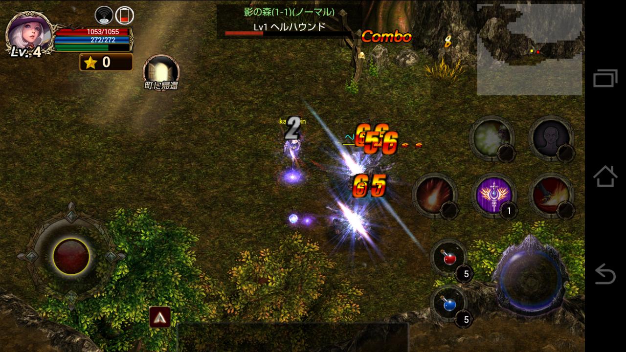 アカシャ~天空の宝玉 androidアプリスクリーンショット1