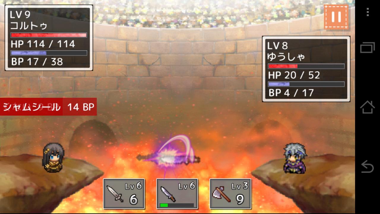 武器投げRPG 空島クエスト androidアプリスクリーンショット2