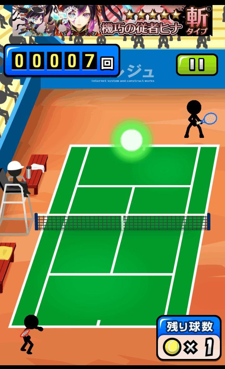 スマッシュテニス androidアプリスクリーンショット1