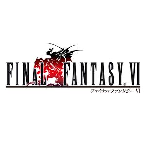 裏 ワザ ファンタジー 6 攻略 ファイナル