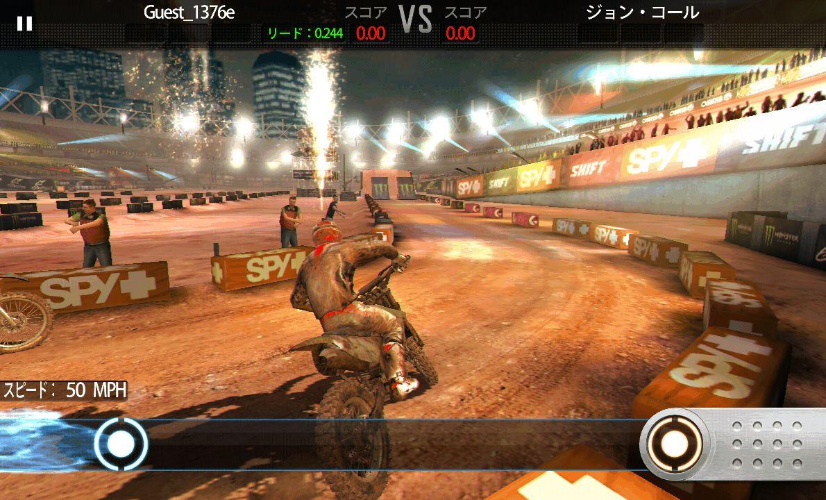 モトクロス メルトダウン androidアプリスクリーンショット1
