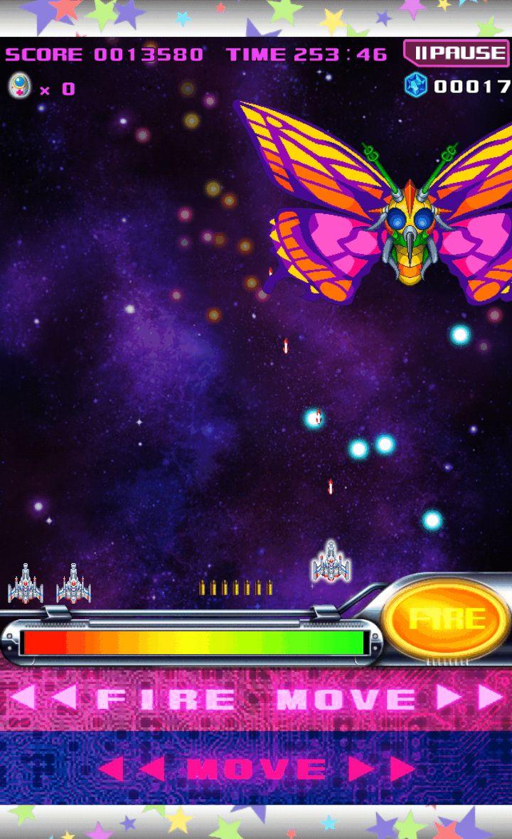 スペース★ギャラガ androidアプリスクリーンショット1