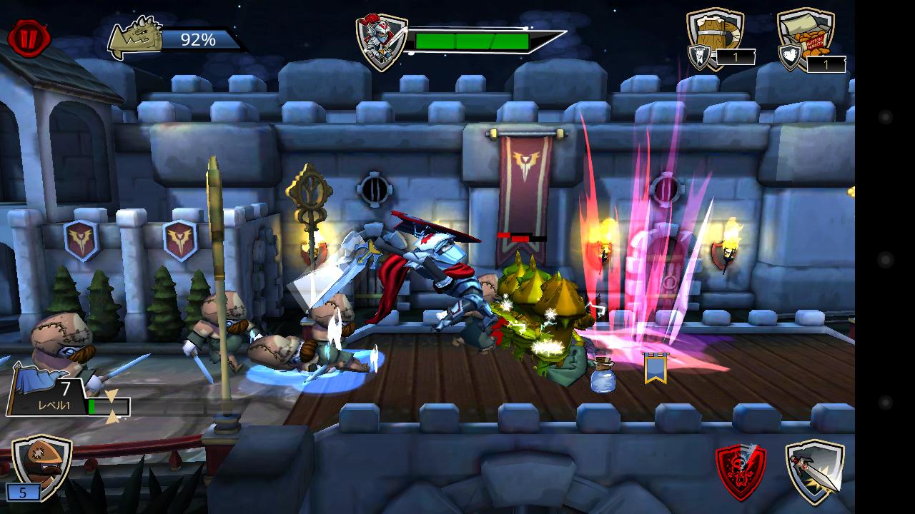 ディフェンダー&ドラゴンズ androidアプリスクリーンショット1