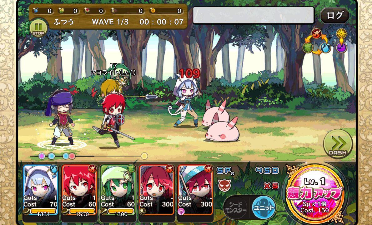 メルクストーリア -癒術士と鈴のしらべ- androidアプリスクリーンショット1