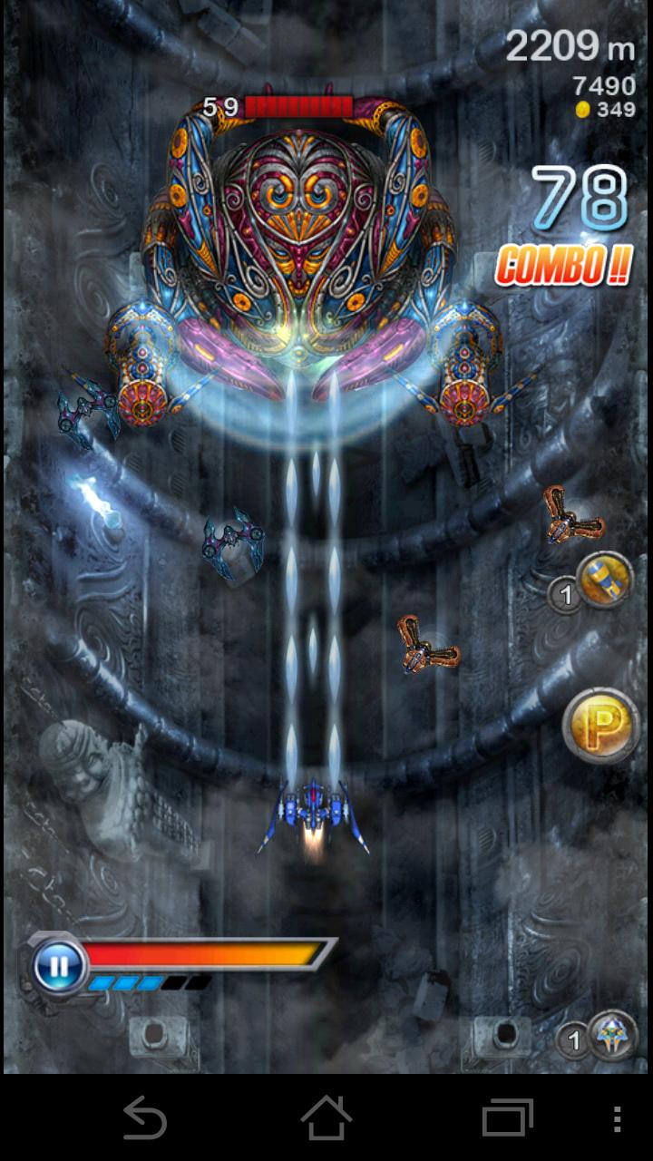 天空の翼: イカルス Online androidアプリスクリーンショット1