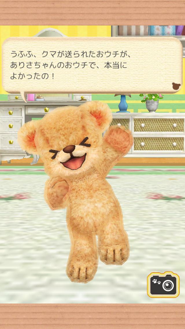 クマトモ androidアプリスクリーンショット1