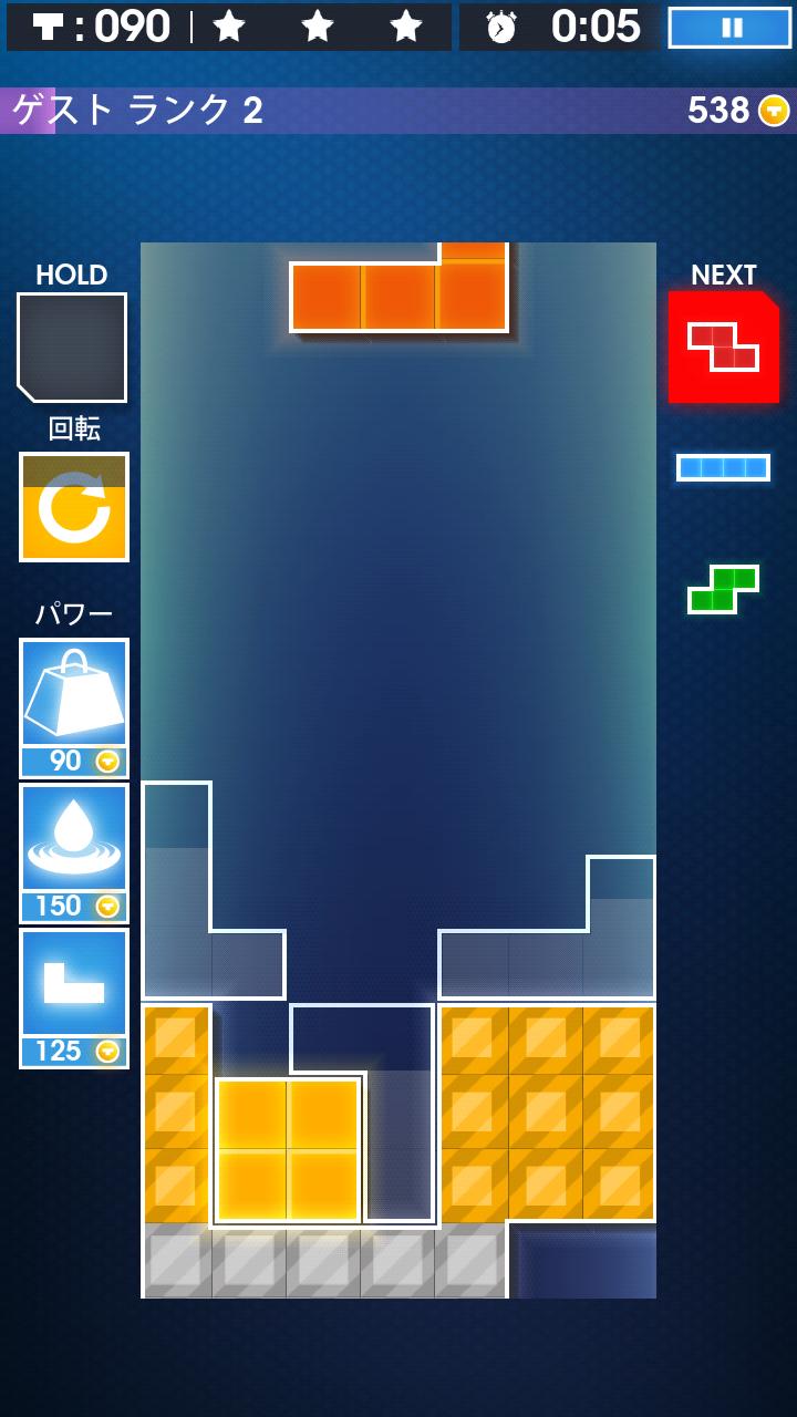 TETRIS ® androidアプリスクリーンショット2