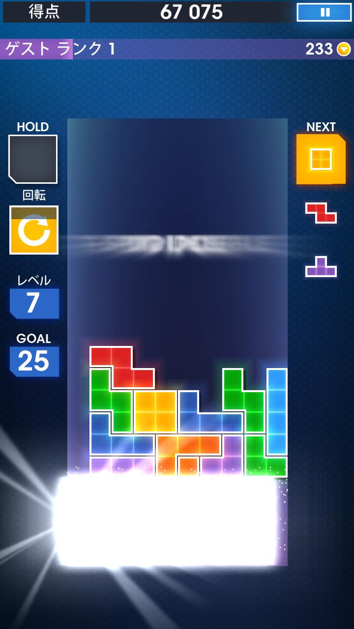 TETRIS ® androidアプリスクリーンショット3