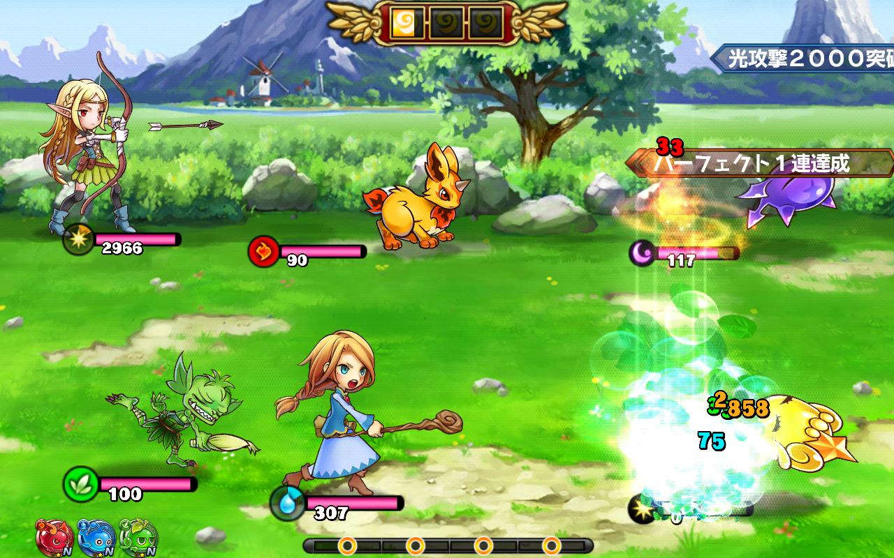 ゴッド オブ スフィア~千年少女と七つ首のオオドラゴン~ androidアプリスクリーンショット1