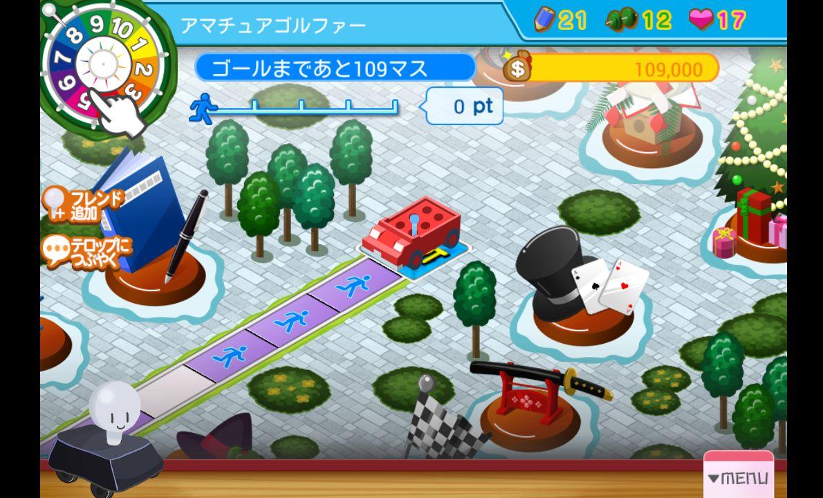 Pc オンライン 人生 ゲーム