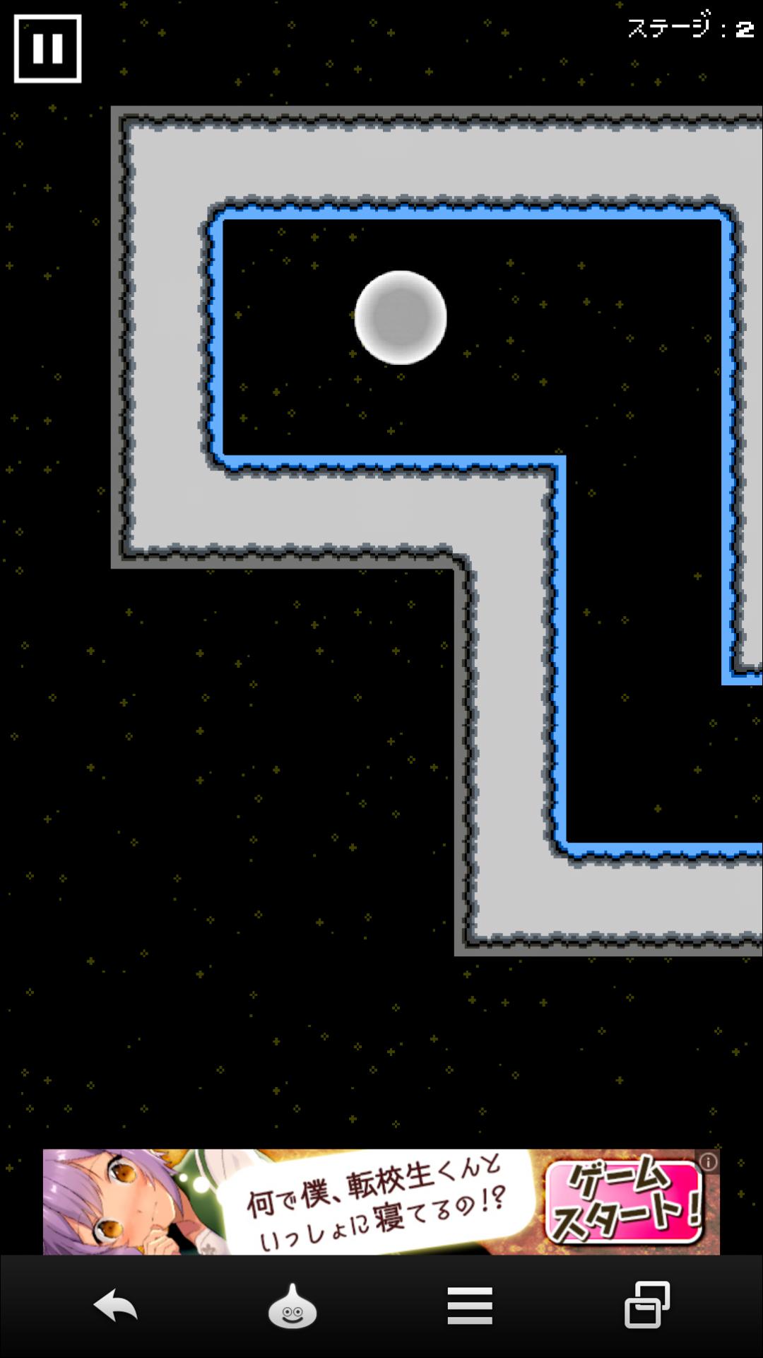 androidアプリ イライラぼう攻略スクリーンショット1