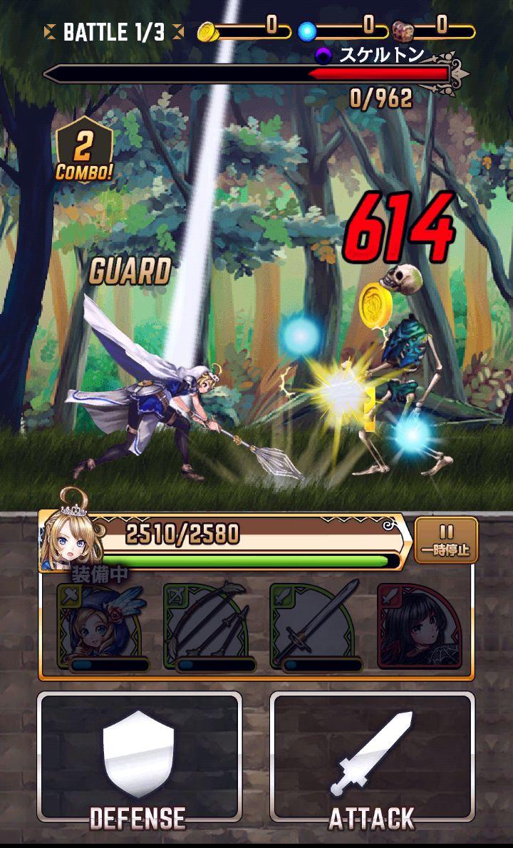 姫騎士と最後の百竜戦争 androidアプリスクリーンショット1