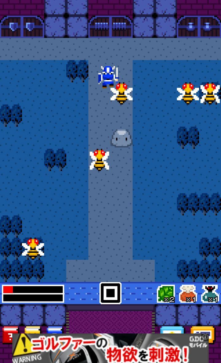 androidアプリ 一画面RPG攻略スクリーンショット4