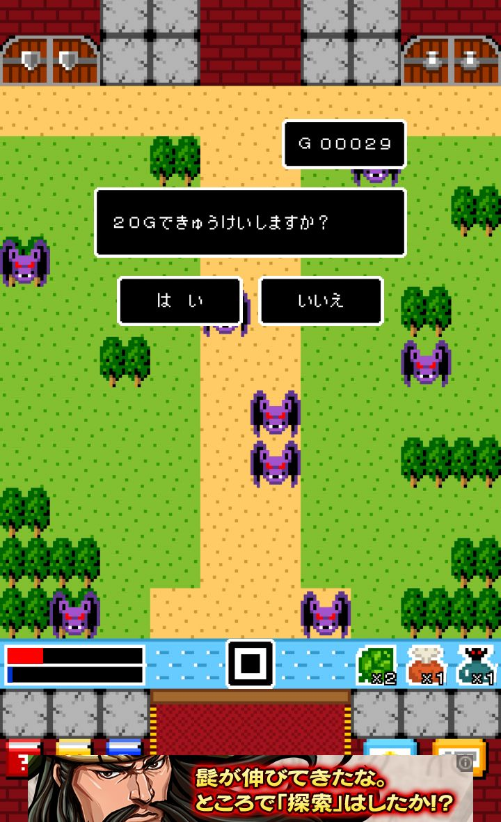 androidアプリ 一画面RPG攻略スクリーンショット5