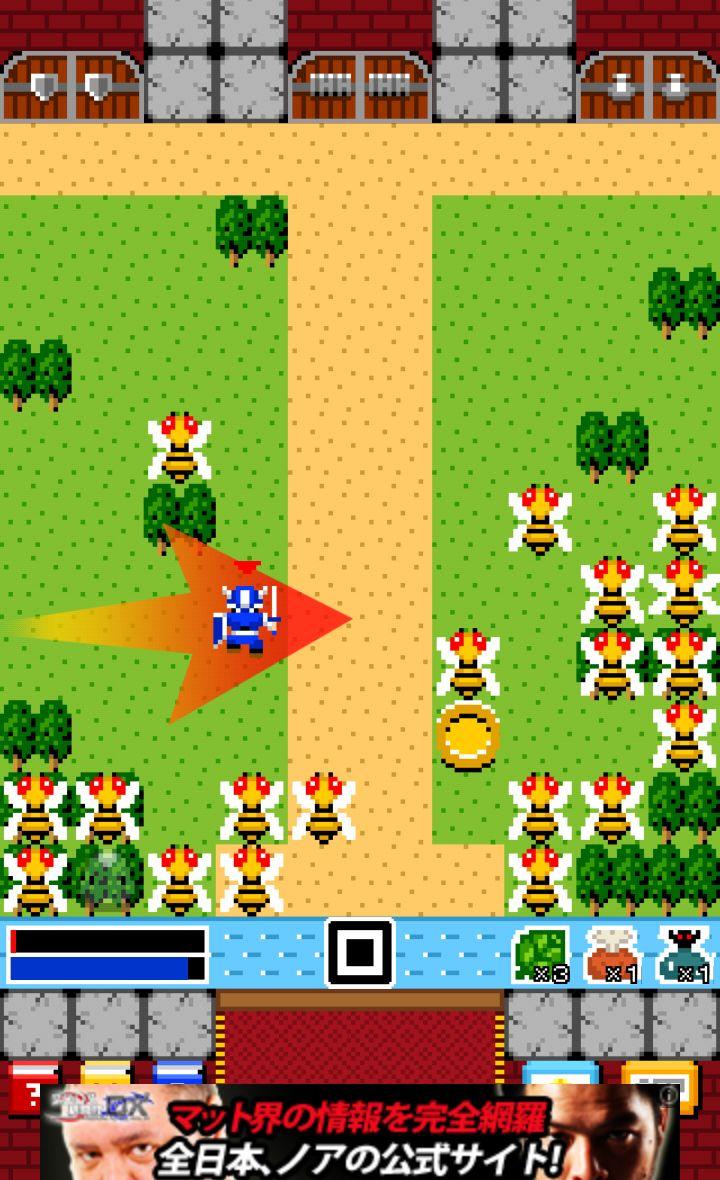一画面RPG androidアプリスクリーンショット1