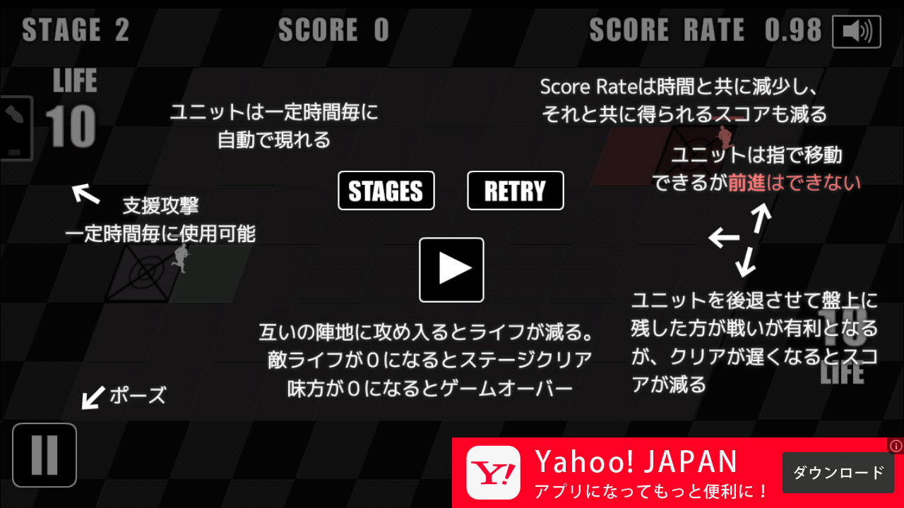 androidアプリ Board Wars攻略スクリーンショット1