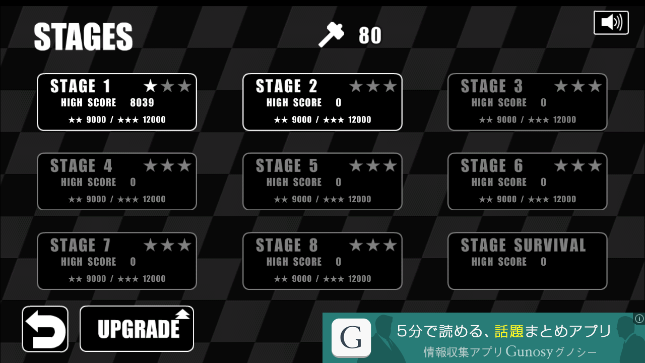 androidアプリ Board Wars攻略スクリーンショット5